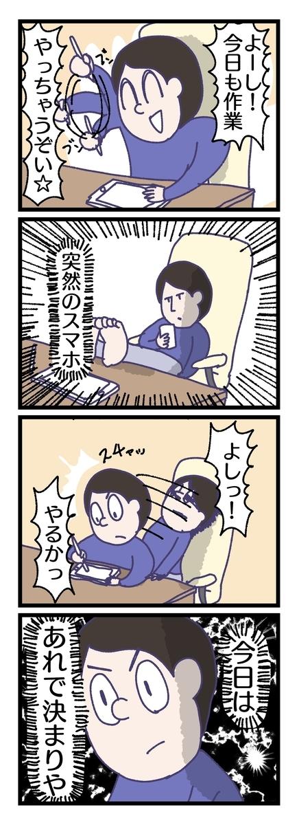 f:id:YuruFuwaTa:20190529152742j:plain