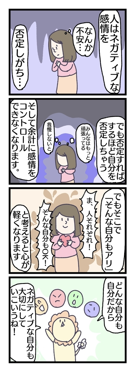 f:id:YuruFuwaTa:20190604183040j:plain