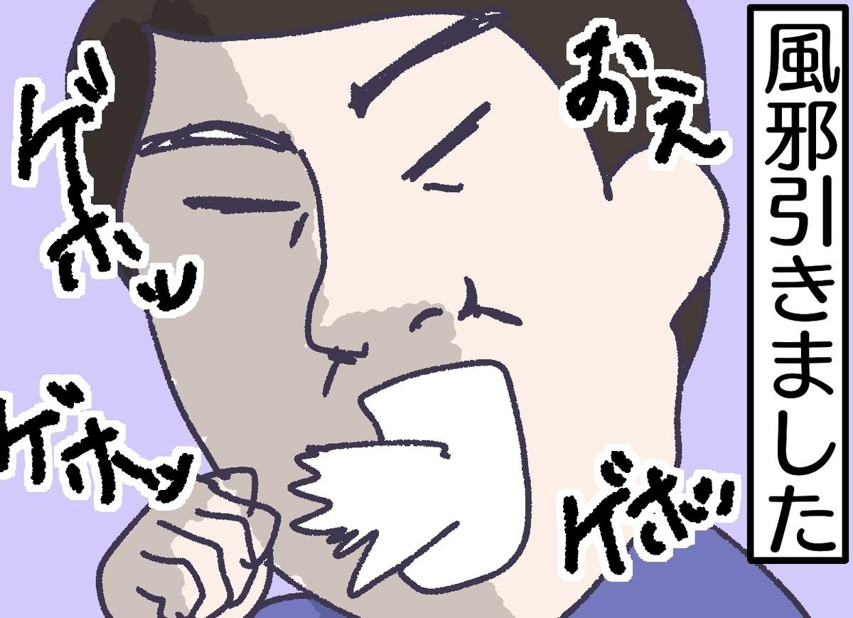 f:id:YuruFuwaTa:20190607163036j:plain