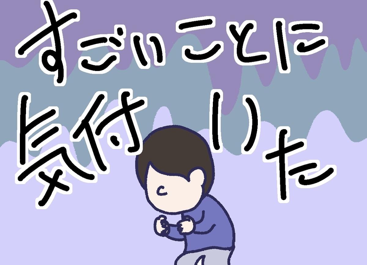 f:id:YuruFuwaTa:20190609173607j:plain