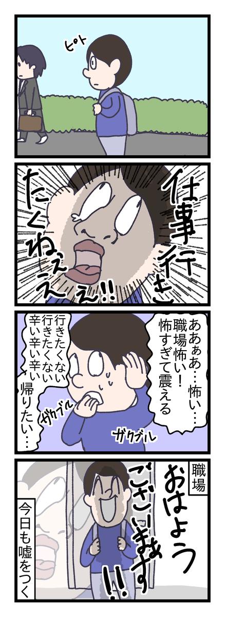 f:id:YuruFuwaTa:20190611235609p:plain