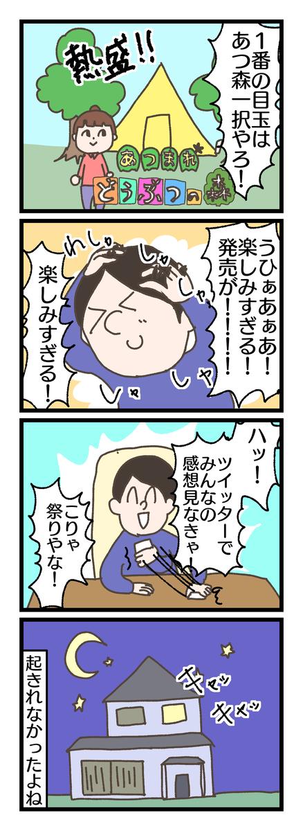 f:id:YuruFuwaTa:20190613165119p:plain
