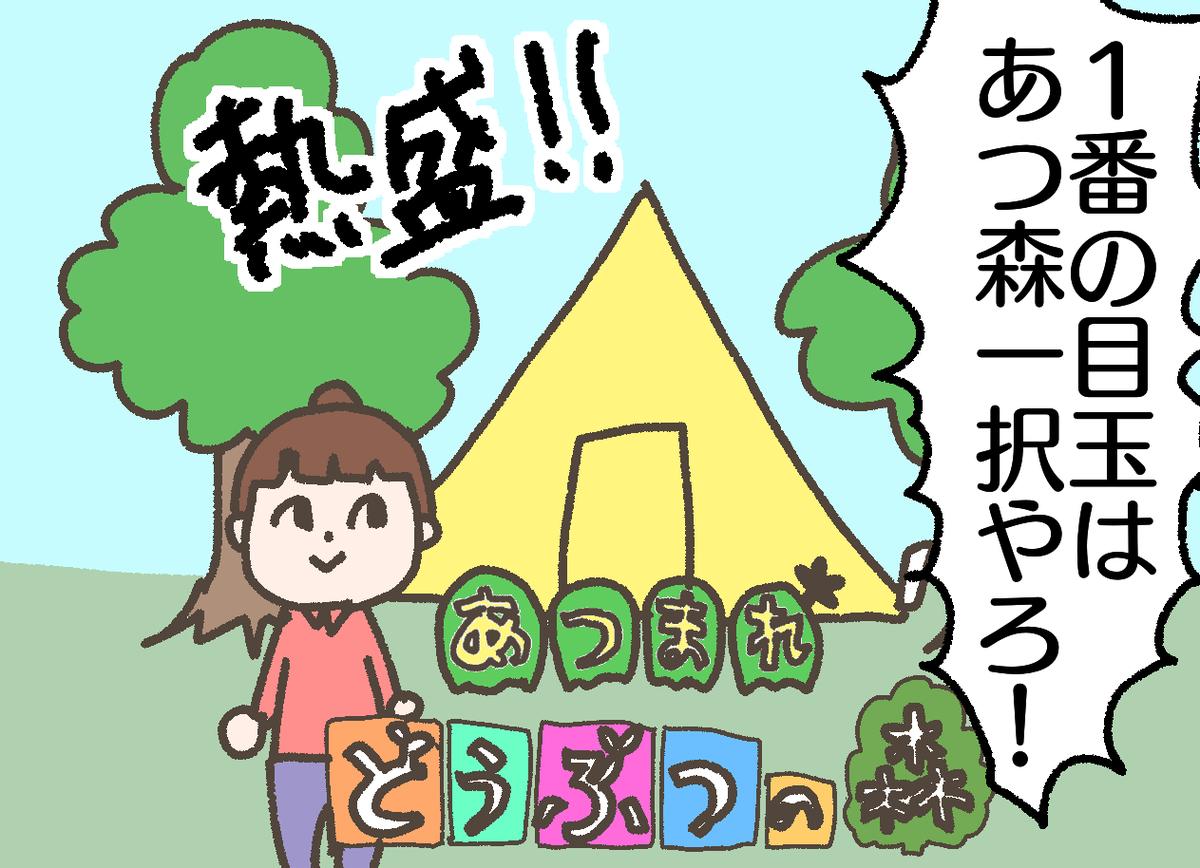 f:id:YuruFuwaTa:20190613165127p:plain