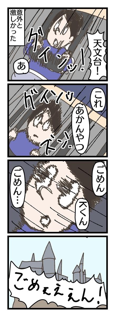 f:id:YuruFuwaTa:20190614170432j:plain