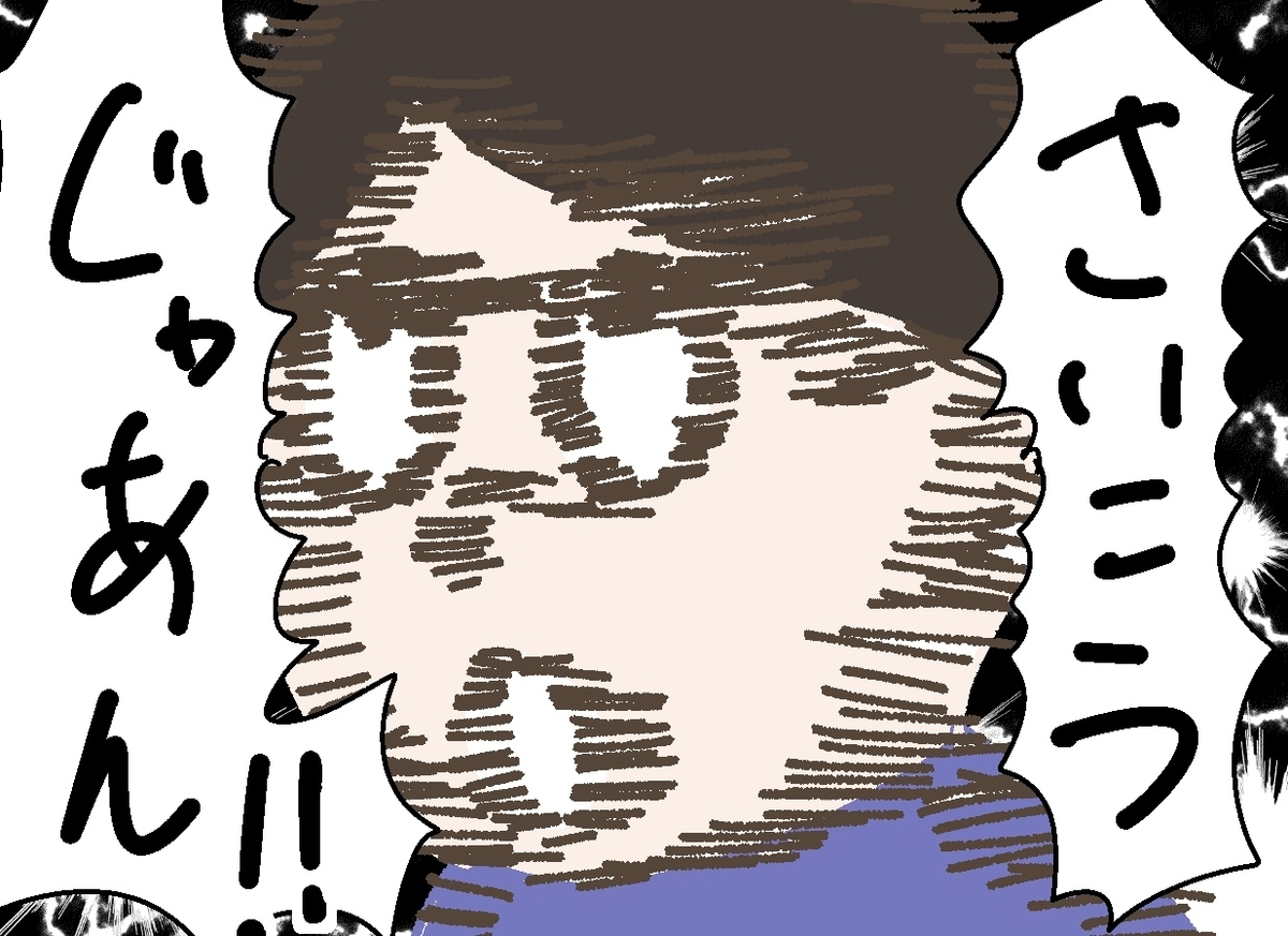 f:id:YuruFuwaTa:20190615173931j:plain