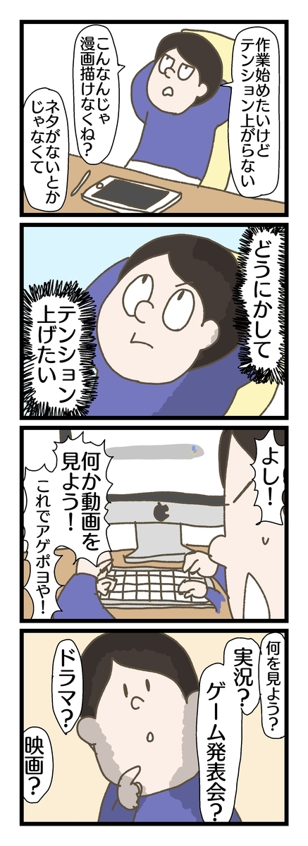 f:id:YuruFuwaTa:20190617170349j:plain