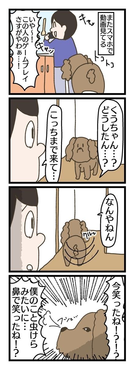 f:id:YuruFuwaTa:20190618153738j:plain