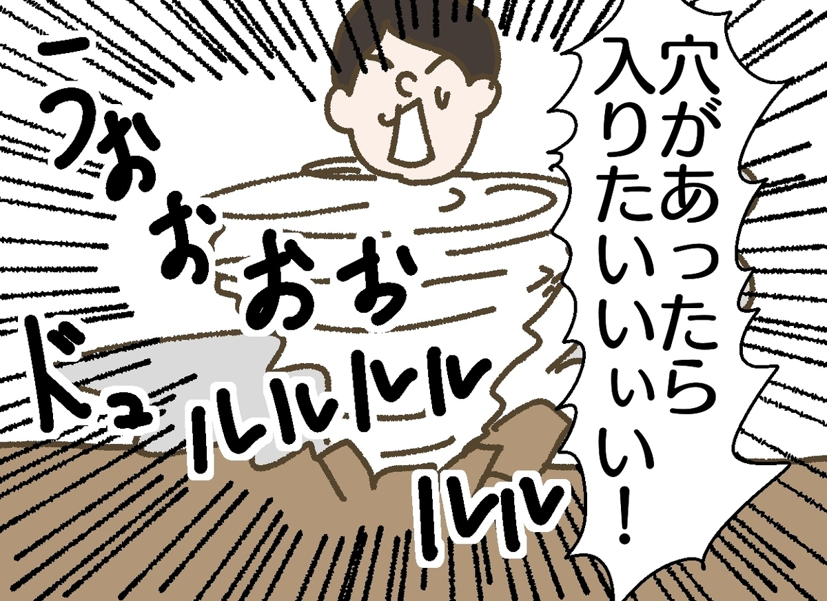 f:id:YuruFuwaTa:20190622180924j:plain