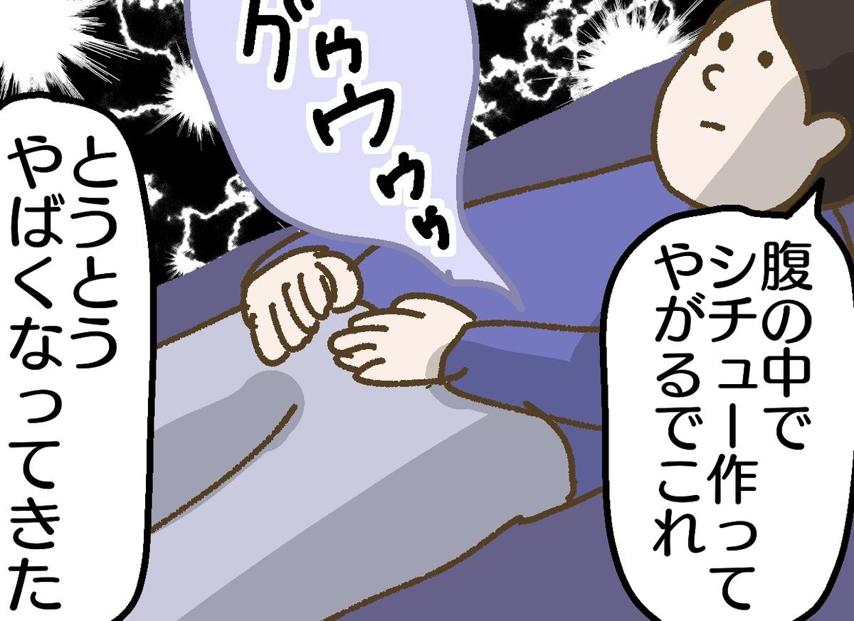 f:id:YuruFuwaTa:20190624172253j:plain