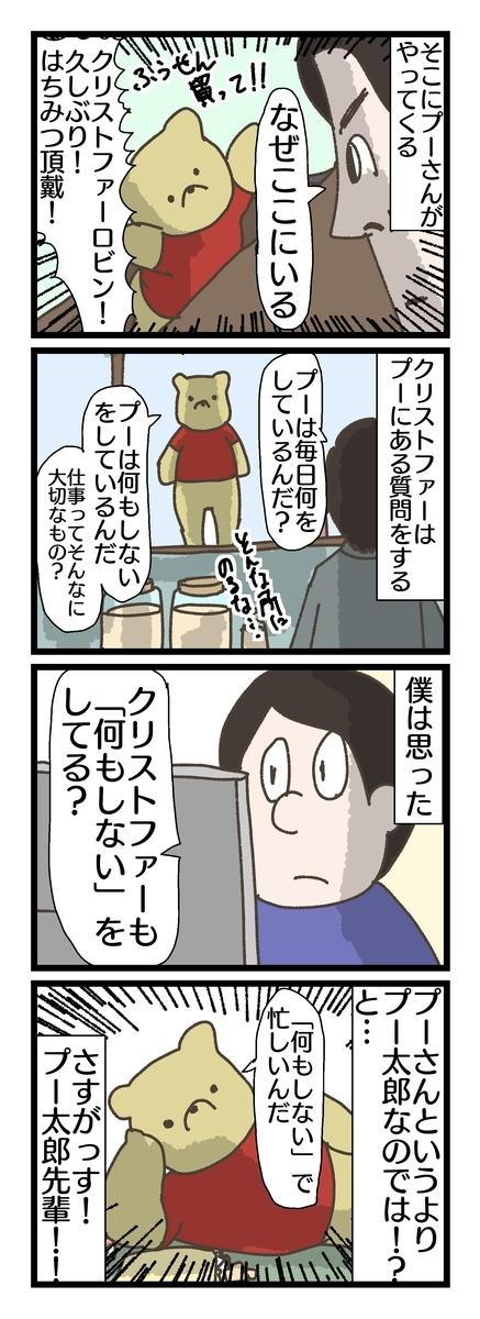 f:id:YuruFuwaTa:20190625163837j:plain
