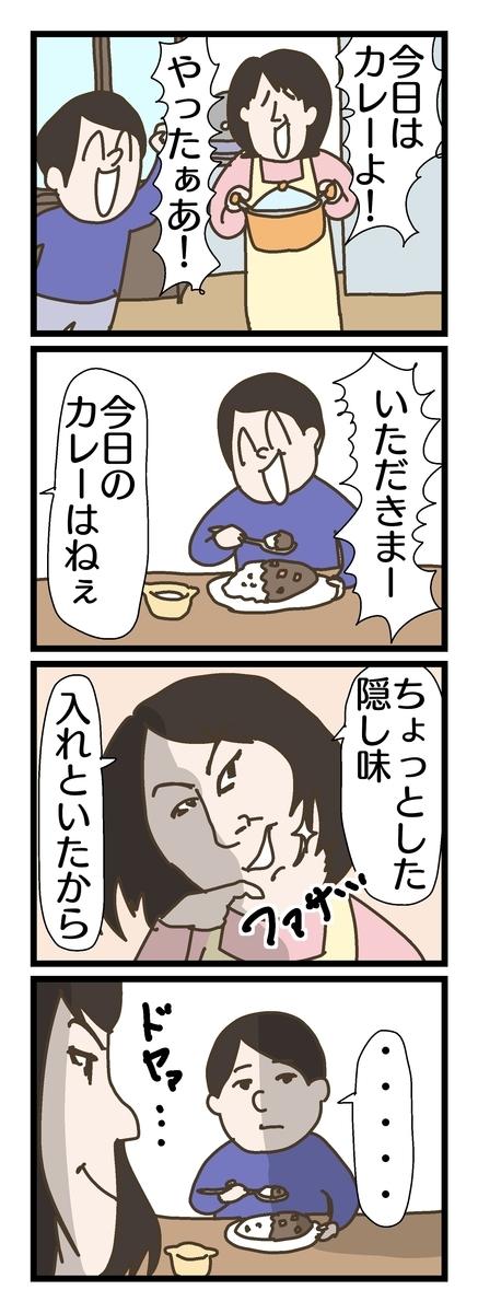 f:id:YuruFuwaTa:20190626183937j:plain