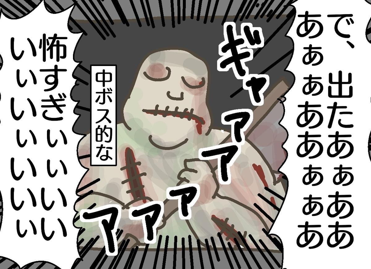 f:id:YuruFuwaTa:20190627164623j:plain