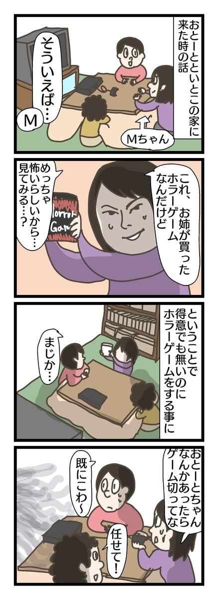 f:id:YuruFuwaTa:20190627164635j:plain