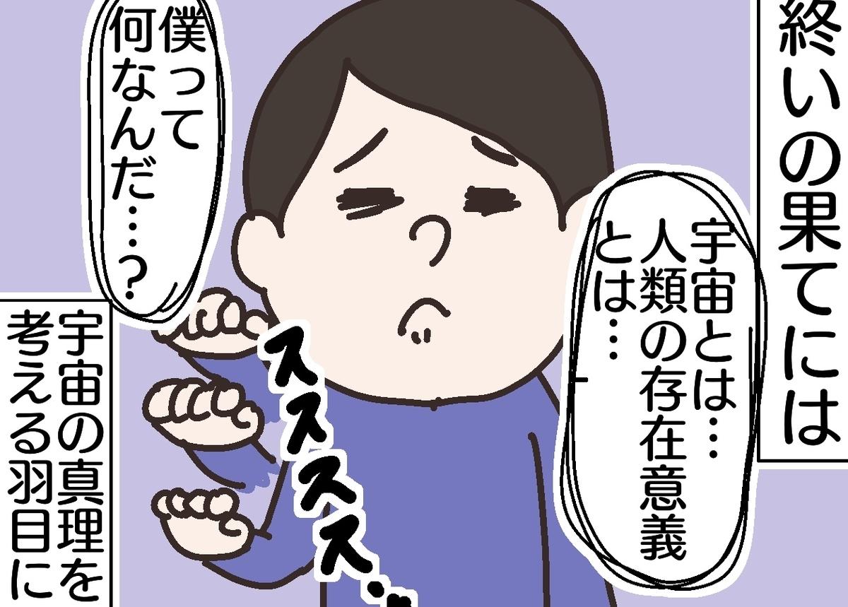 f:id:YuruFuwaTa:20190704184023j:plain