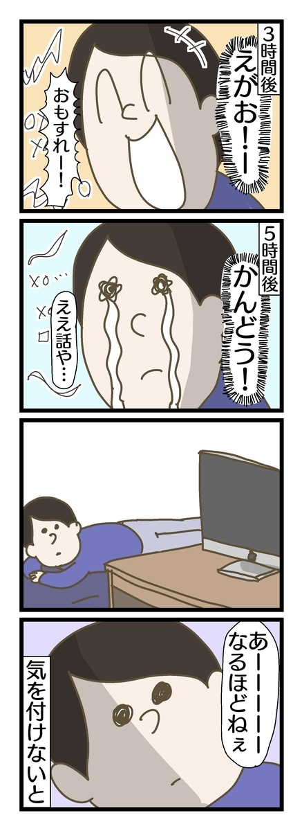 f:id:YuruFuwaTa:20190706151746j:plain