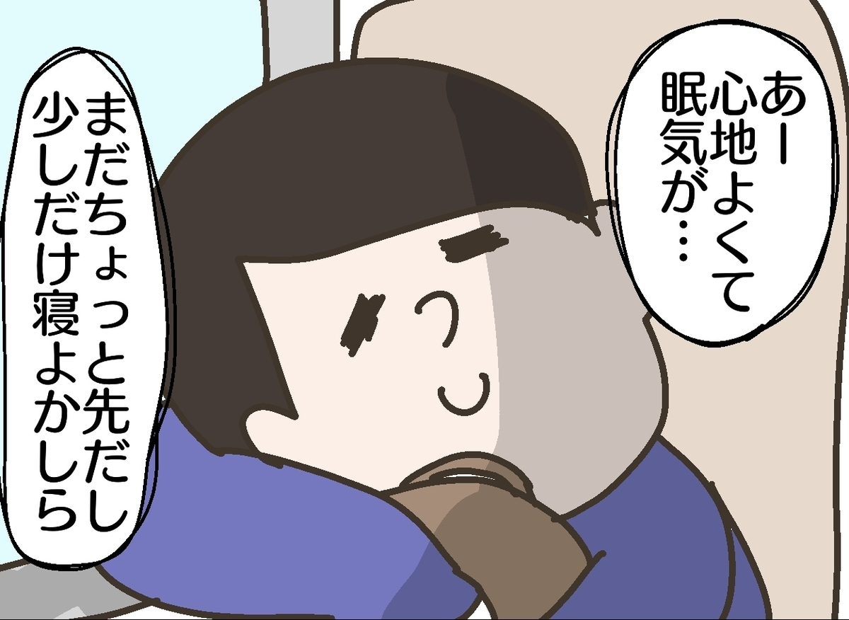 f:id:YuruFuwaTa:20190707184321j:plain