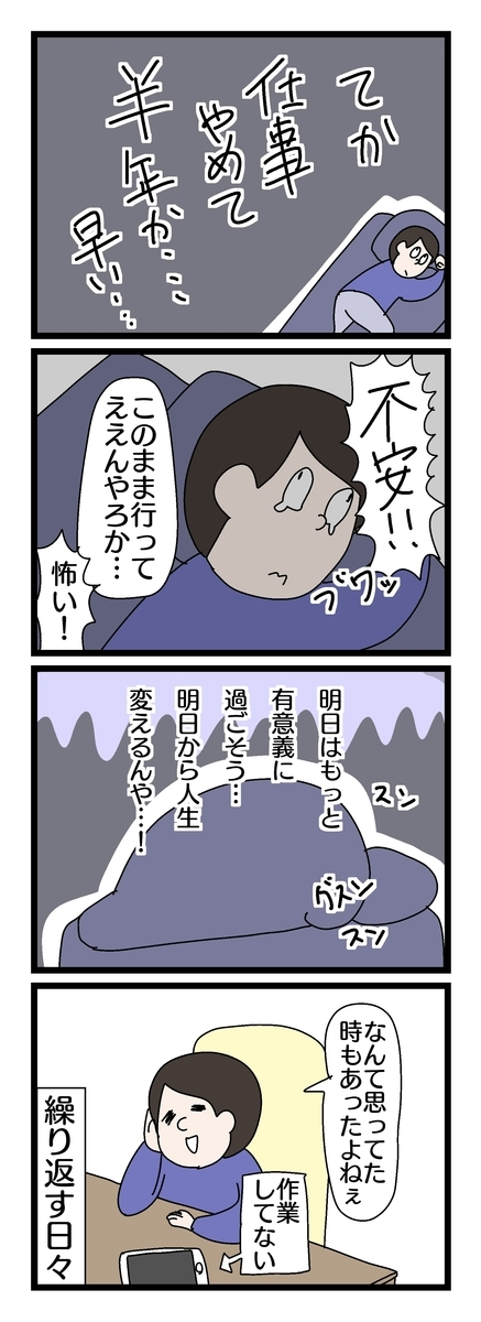 f:id:YuruFuwaTa:20190710161448j:plain