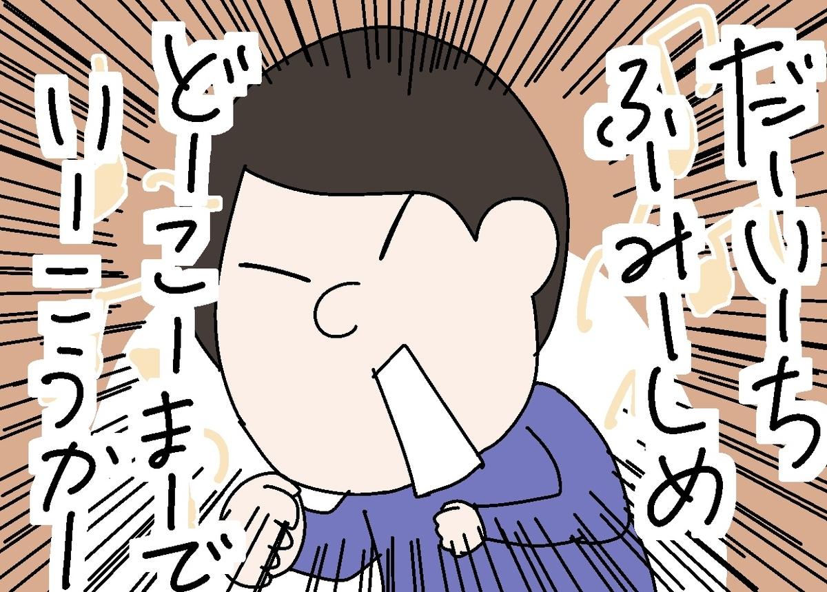 f:id:YuruFuwaTa:20190714152846j:plain