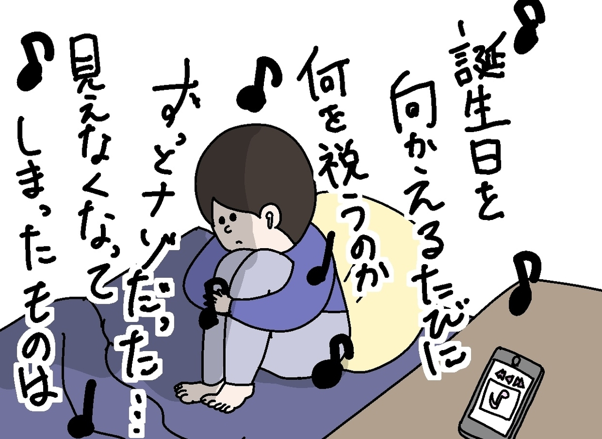 f:id:YuruFuwaTa:20190716103620j:plain