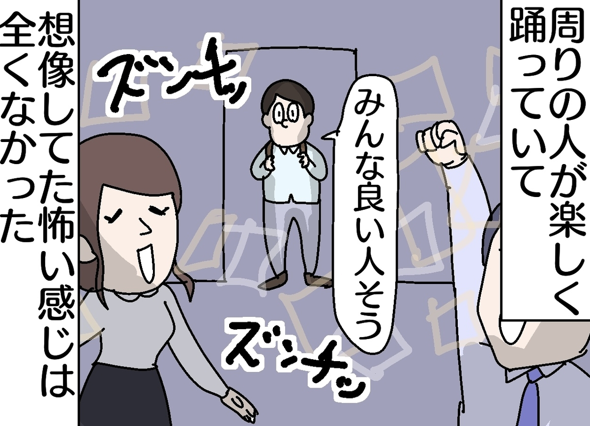 f:id:YuruFuwaTa:20190716131717j:plain