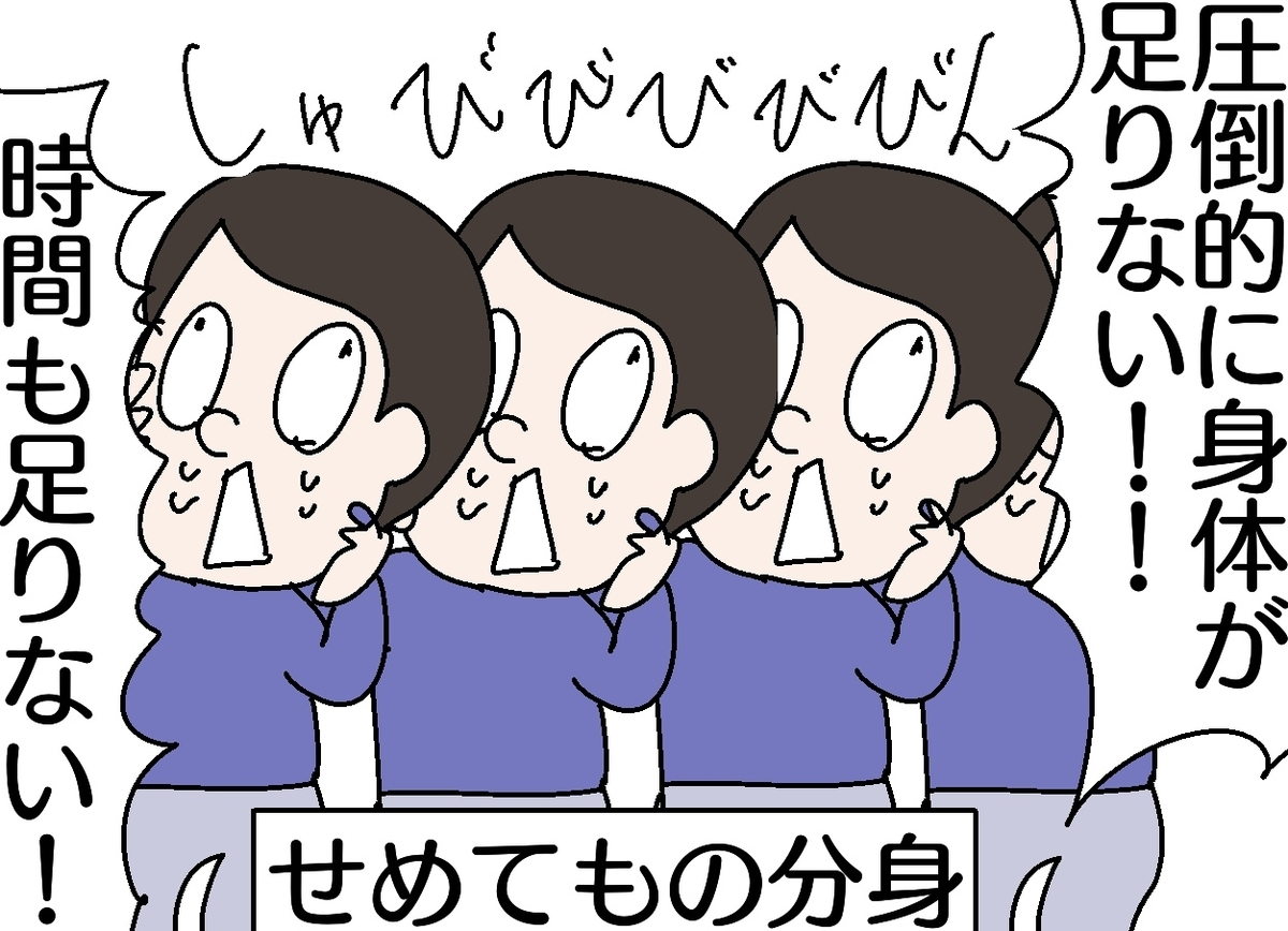 f:id:YuruFuwaTa:20190718124051j:plain