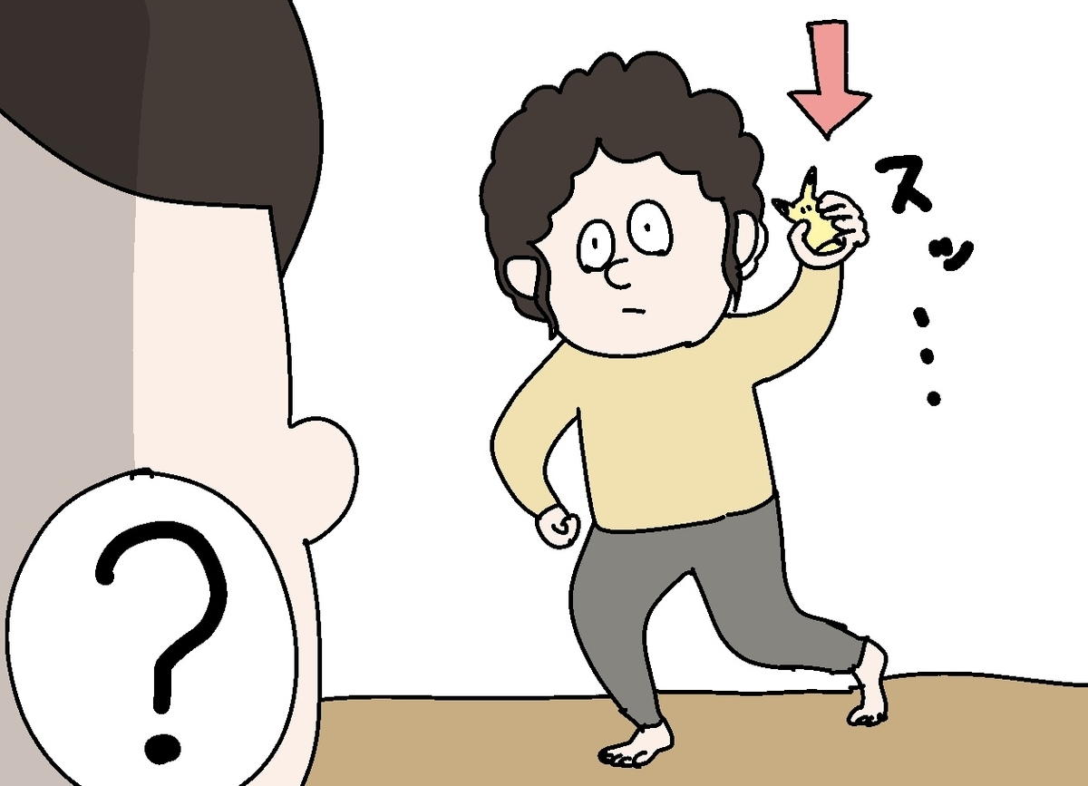f:id:YuruFuwaTa:20190720054358j:plain