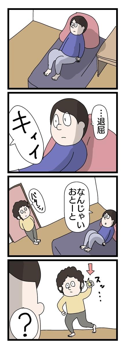 f:id:YuruFuwaTa:20190720054409j:plain