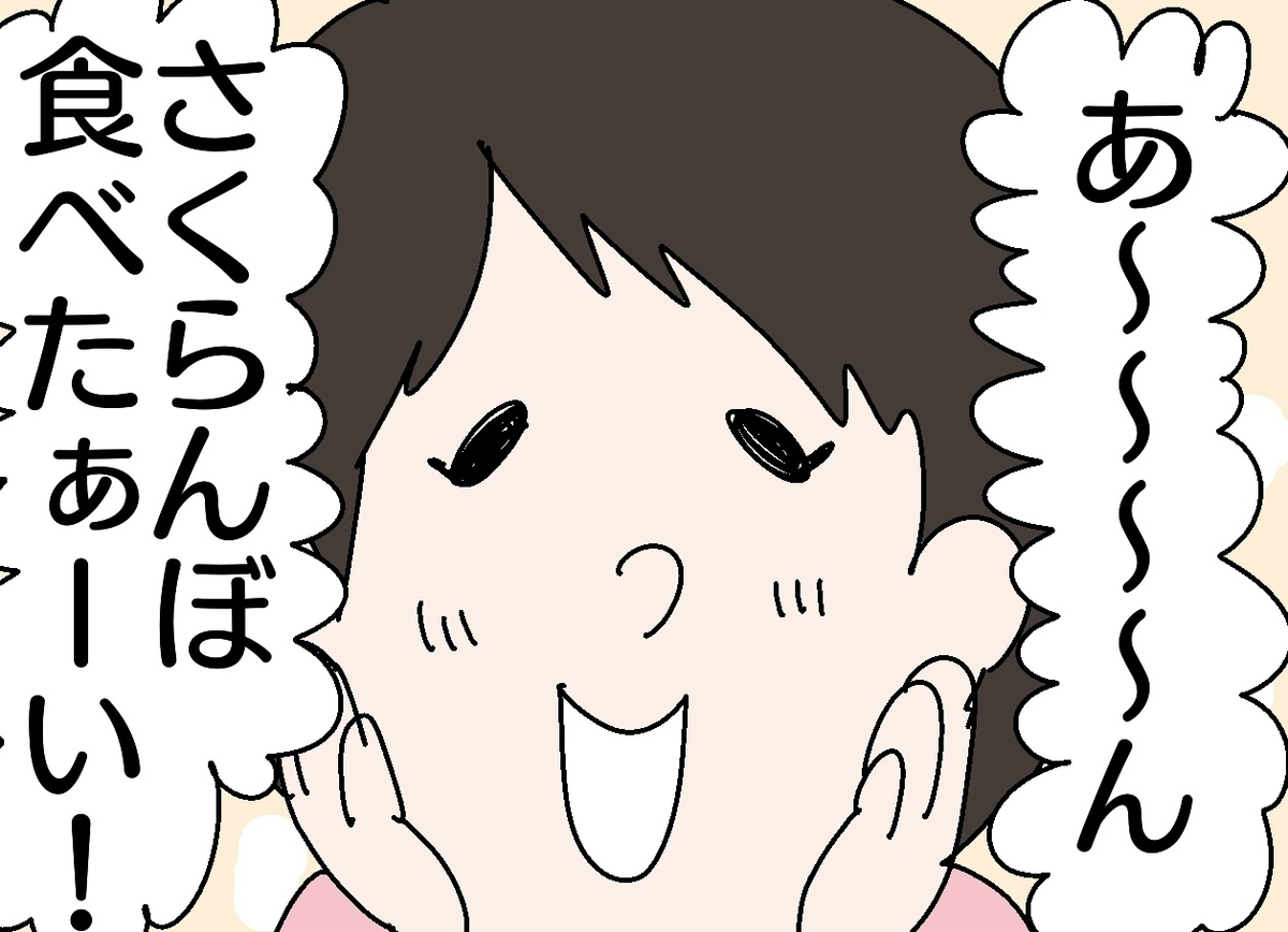 f:id:YuruFuwaTa:20190720235342j:plain
