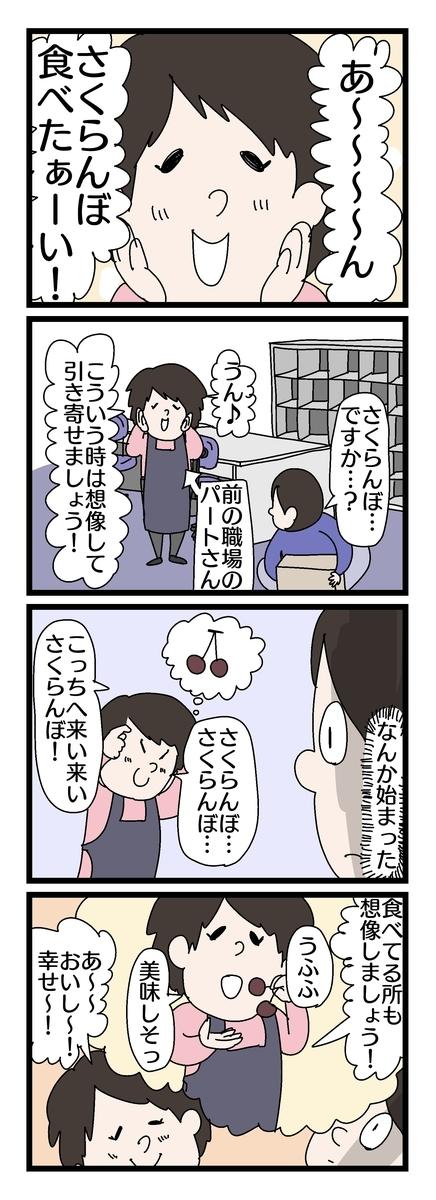 f:id:YuruFuwaTa:20190720235355j:plain