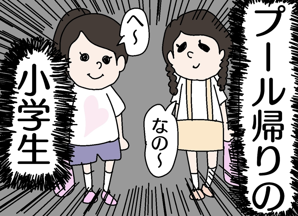 f:id:YuruFuwaTa:20190725115222j:plain