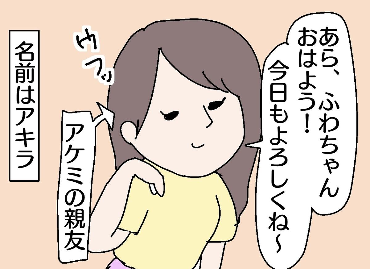 f:id:YuruFuwaTa:20190731114533j:plain