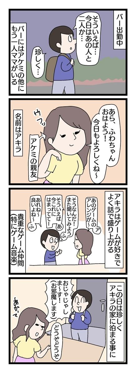 f:id:YuruFuwaTa:20190731114550j:plain