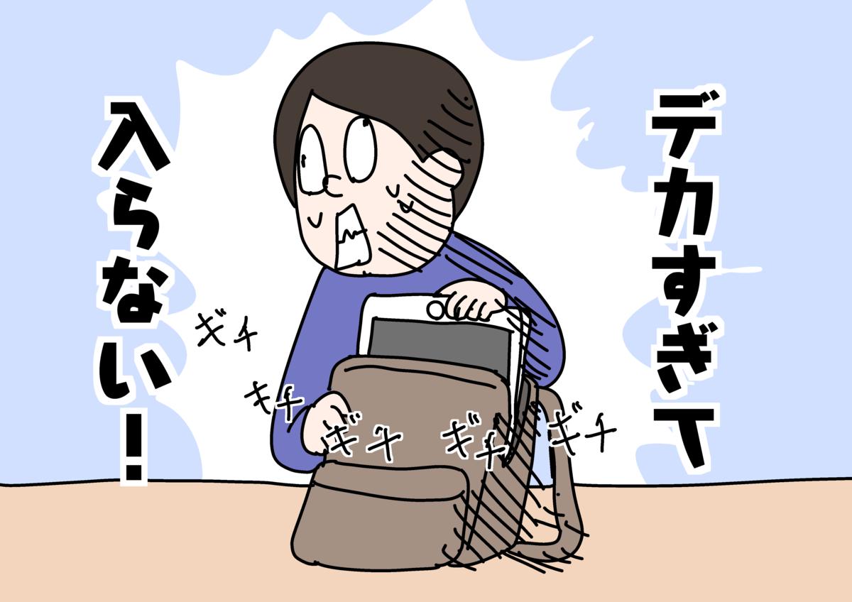 f:id:YuruFuwaTa:20190731134319p:plain