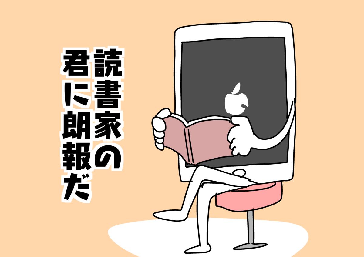 f:id:YuruFuwaTa:20190731134505p:plain