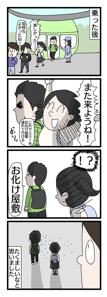 f:id:YuruFuwaTa:20190801112754j:plain