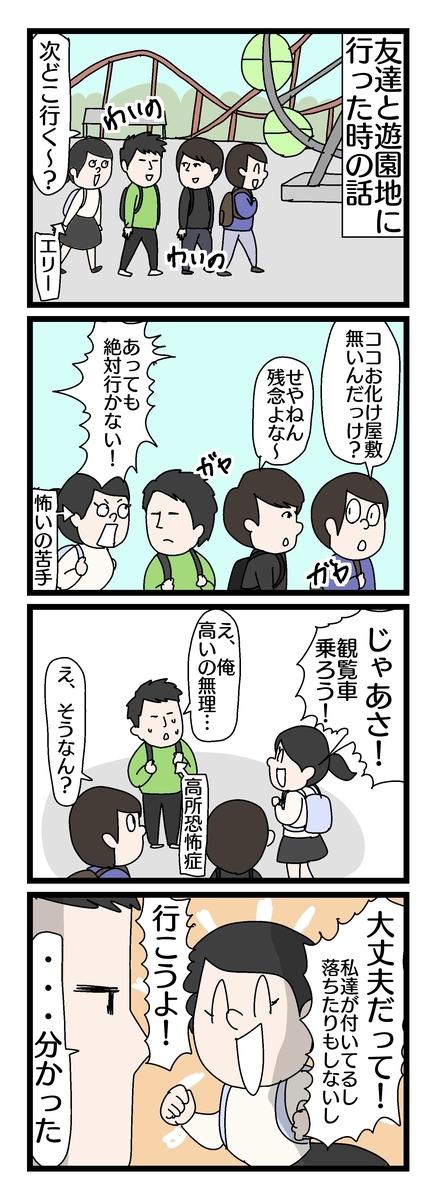 f:id:YuruFuwaTa:20190801112804j:plain