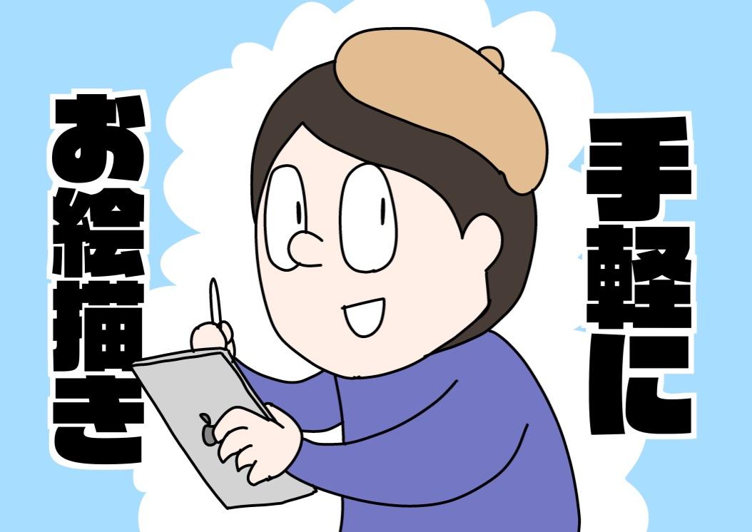 f:id:YuruFuwaTa:20190801190956j:plain