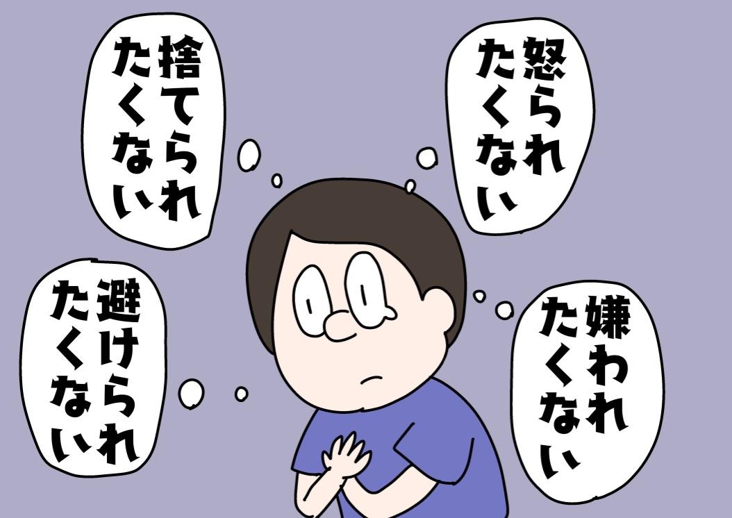f:id:YuruFuwaTa:20190801191011j:plain