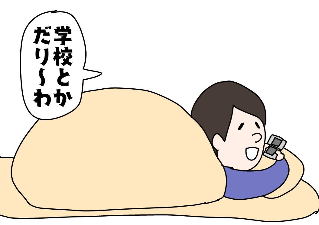 f:id:YuruFuwaTa:20190801191015j:plain