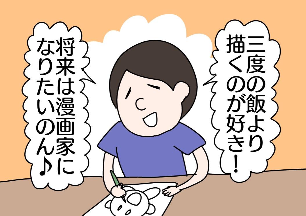 f:id:YuruFuwaTa:20190801191023j:plain