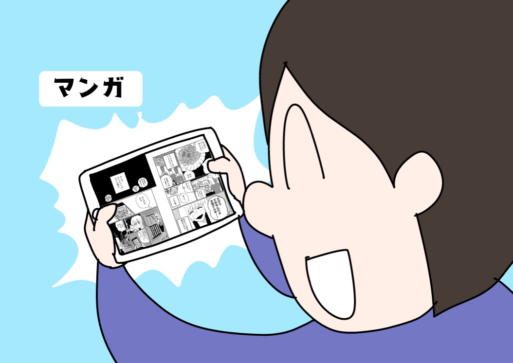 f:id:YuruFuwaTa:20190801191026j:plain