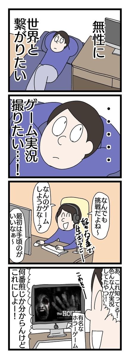 f:id:YuruFuwaTa:20190802110451j:plain