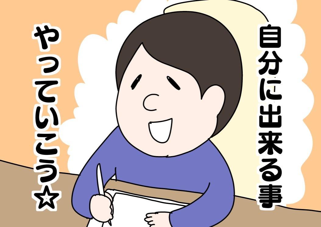 f:id:YuruFuwaTa:20190802163456j:plain