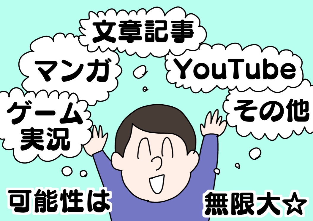 f:id:YuruFuwaTa:20190802163500j:plain