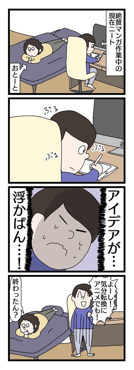 f:id:YuruFuwaTa:20190803124143j:plain