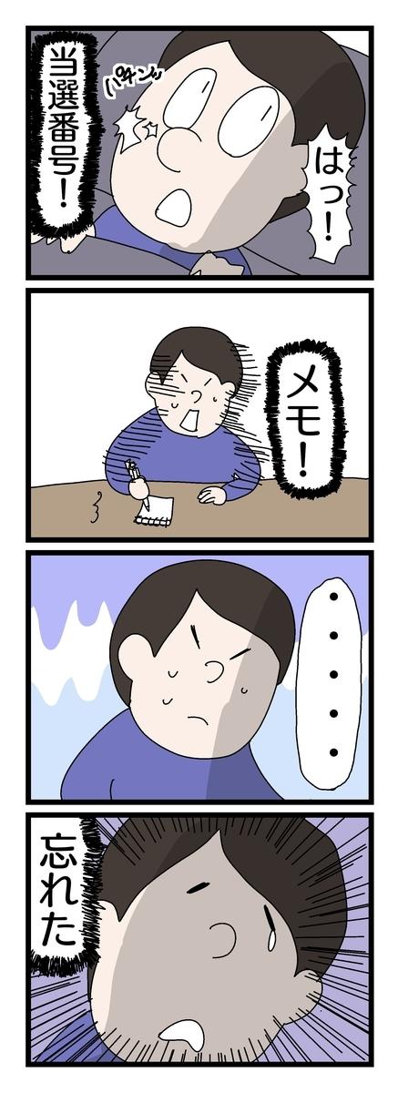 f:id:YuruFuwaTa:20190805154030j:plain