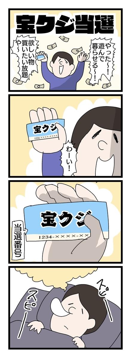 f:id:YuruFuwaTa:20190805154037j:plain
