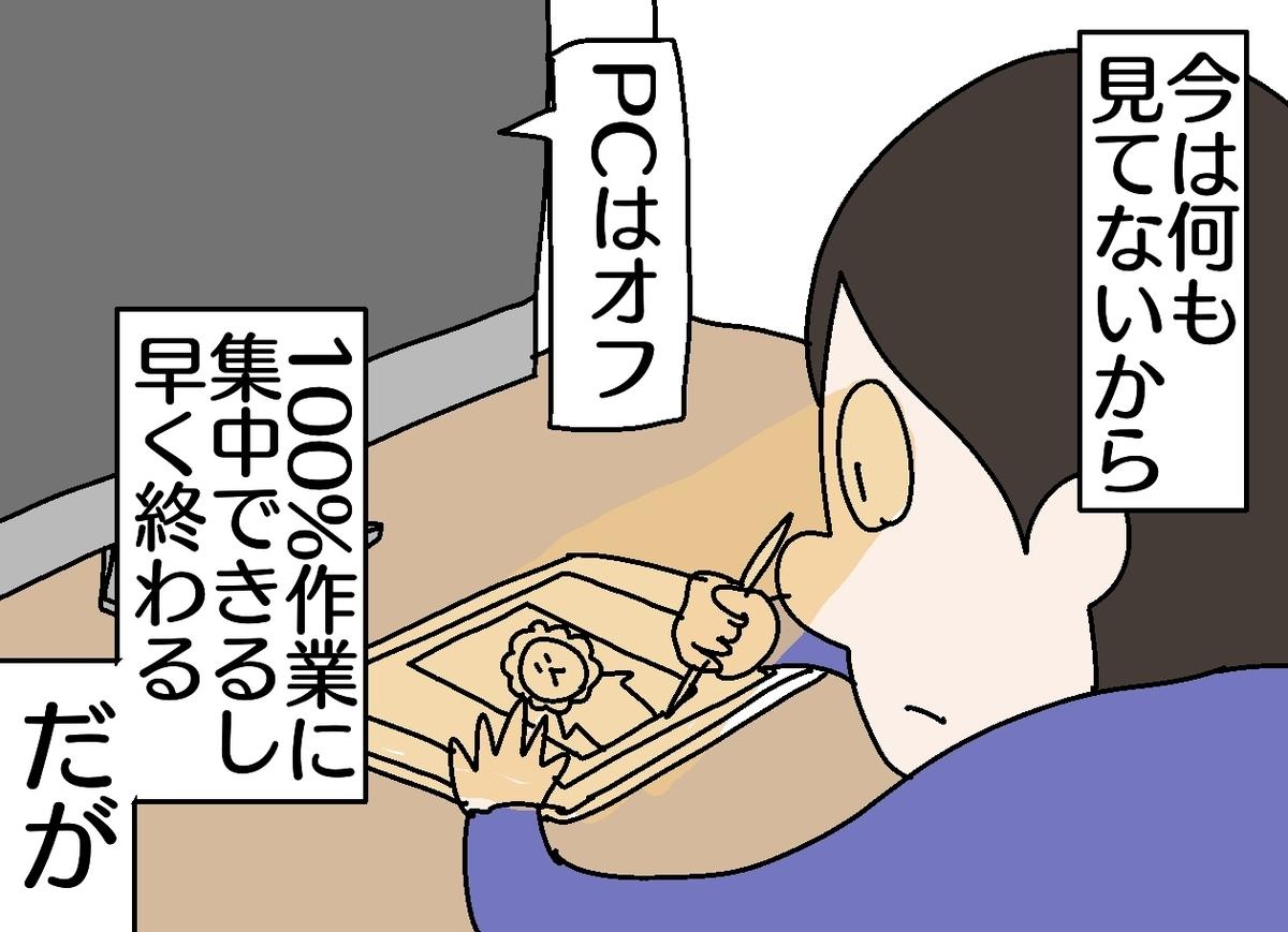 f:id:YuruFuwaTa:20190809101043j:plain