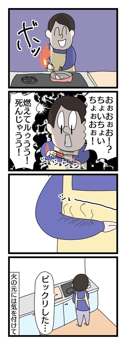 f:id:YuruFuwaTa:20190812165329j:plain