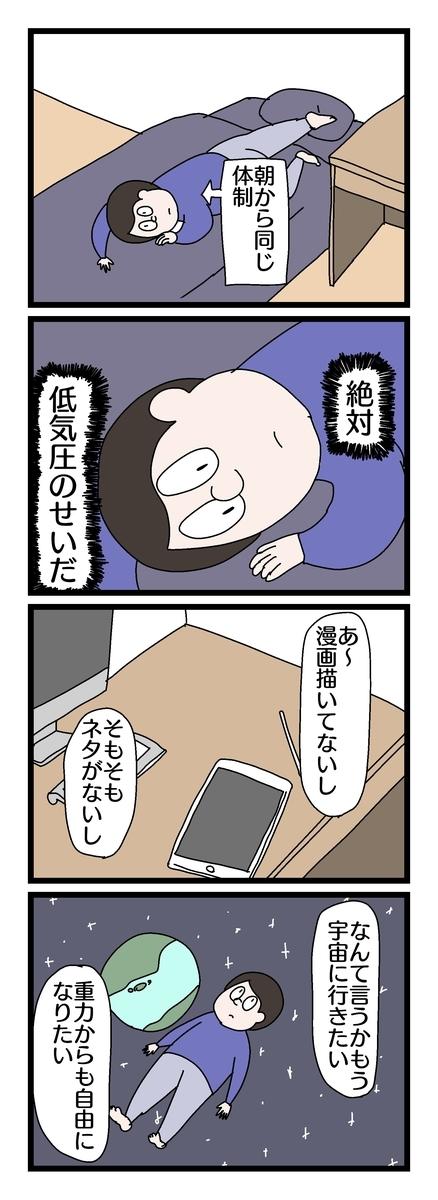 f:id:YuruFuwaTa:20190818173737j:plain